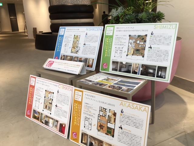 【追加】説明会のお知らせ(10/25開催)