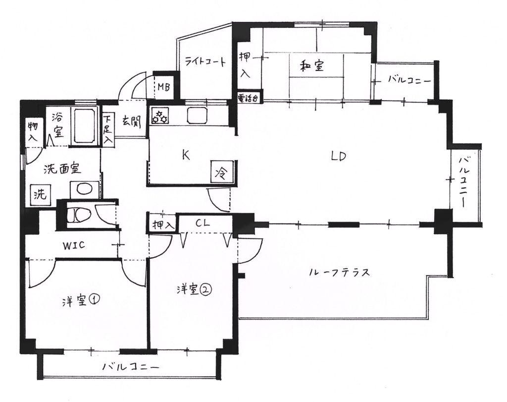 八幡西区でリノベ済みのお家を見てみよう♪