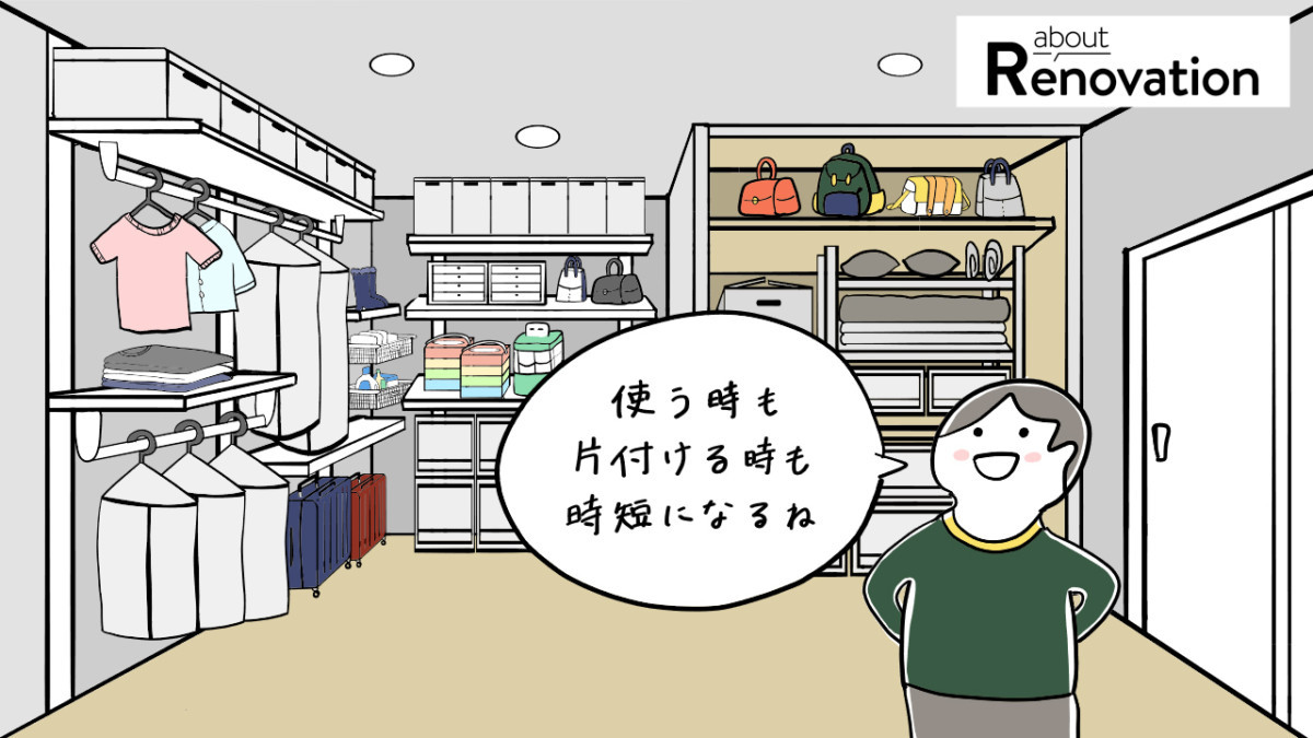【about Renovation】セントラル収納で暮らしやすさUP!
