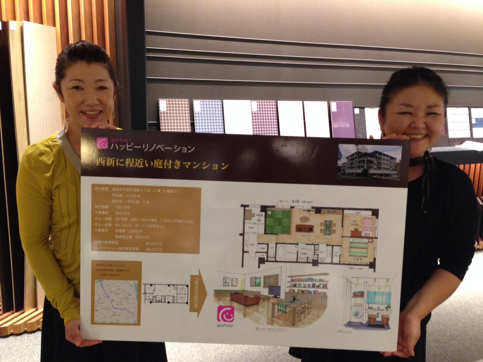 説明会を開催しました♪ in サンワカンパニー福岡ショールーム
