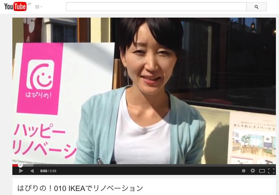 【動画】IKEAで上手にリノベーション