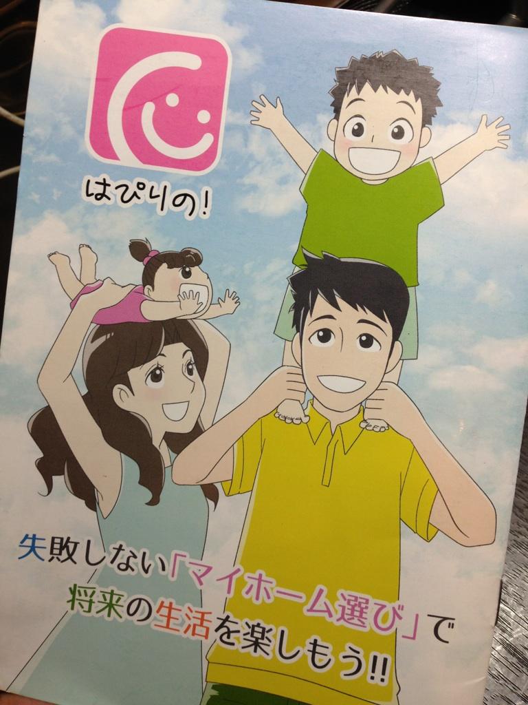 【動画】マンガ版のリーフレット完成!
